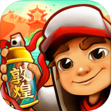 Subway Surfers下载介绍|Subway Surfers app下载中心